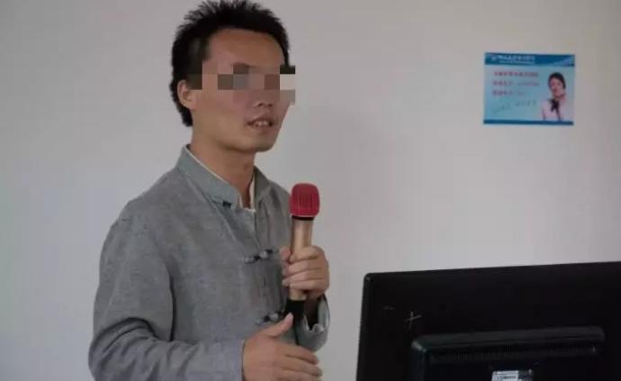 中山大學南方學院被老師性侵女生發聲:被暴力強奸,不諒解
