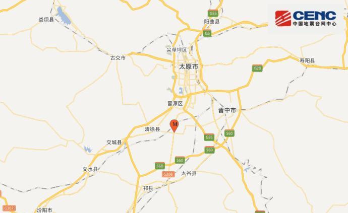 山西太原市清徐縣發生3.0級地震,震源深度8千米