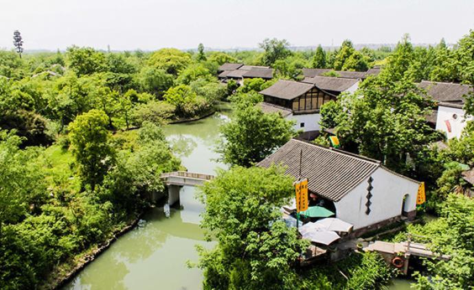 馬云公益基金會捐贈1億元,用于杭州西溪濕地環境保護