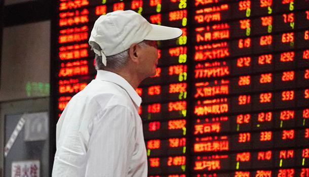 A股上午高开高走:沪指涨逾1%站稳3000点,金融股强势