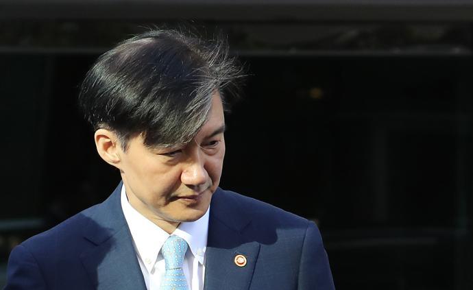韩国法务部长官曹国宣布辞职,此前曝出多桩涉嫌腐败丑闻