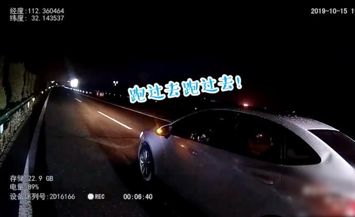 女司机超车道抛锚被追尾,民警嘶吼疏散