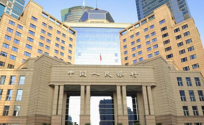 央行上海總部出臺政策,支持浦東新區改革開放再出發