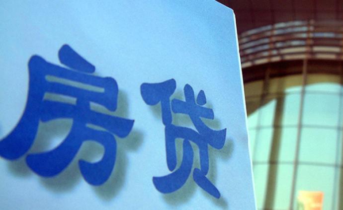 前三季度上海新增個人住房貸款826億,同比多增365億