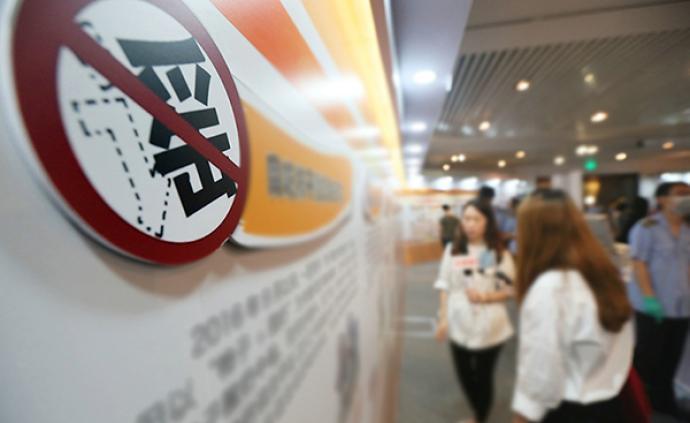 購房搖號因軟件需測評暫停?杭州市國立公證處回應:系謠傳