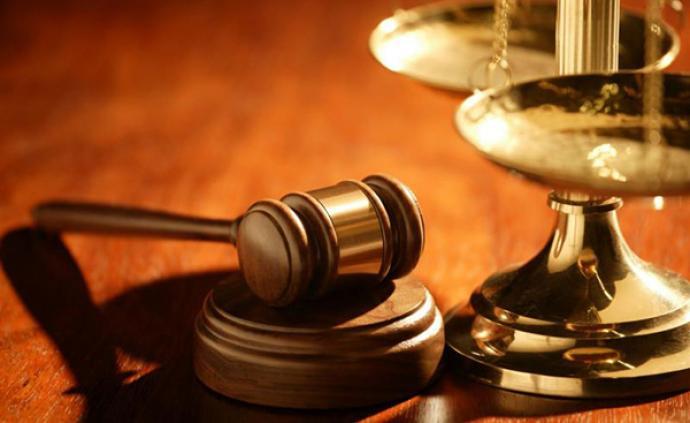 盐商集团涉嫌非法集资逾50亿元一审开庭,法院将择期宣判