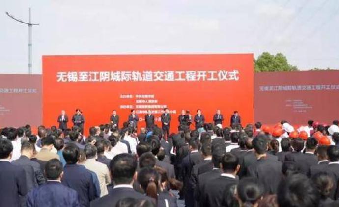 """無錫至江陰的城軌開工背后,是""""太湖牌""""與""""長江牌""""的合體"""