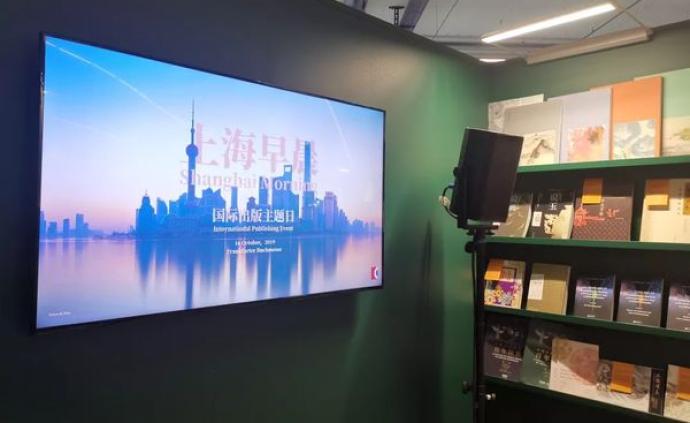 """思南读书会?#35013;?#28023;外专场,""""上海早晨""""?#26009;?#27861;兰克福书展"""