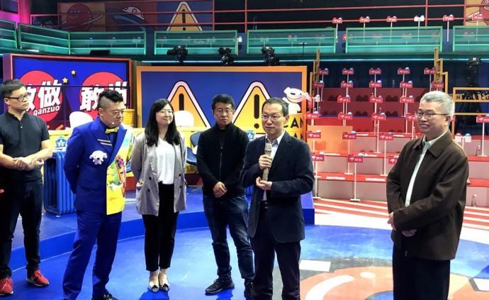 北京市广播电视局赴《奇葩说》第六季录制现场调研