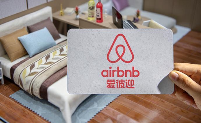 Airbnb一季度运营亏损3.06亿美元,同比增长逾一倍