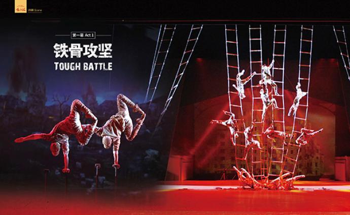 上海国际艺术节今日开启,史上首次以杂技剧作为开幕大戏