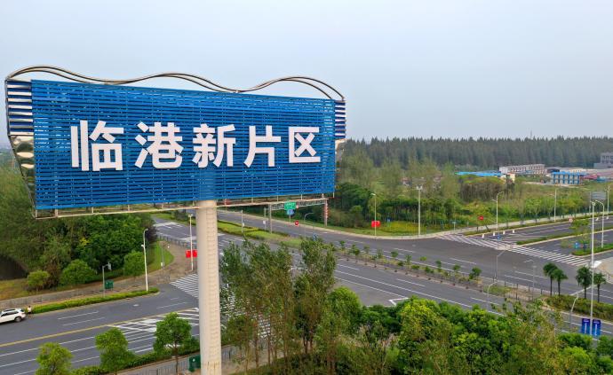 临港新片区发布促进产业发展系列政策,构建世界前沿产业集群