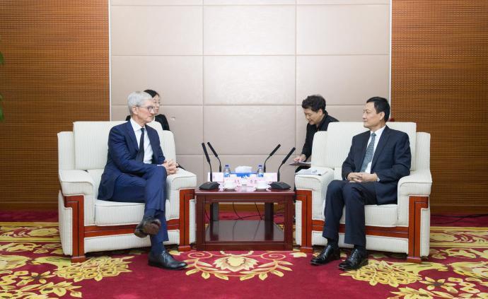 肖亞慶會見蘋果庫克:就擴大在華投資消費者權益保護深入交流