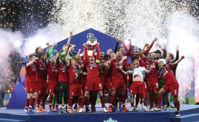 欧足联:2021年欧冠决赛将于5月29日在圣?#35828;帽?#20030;行