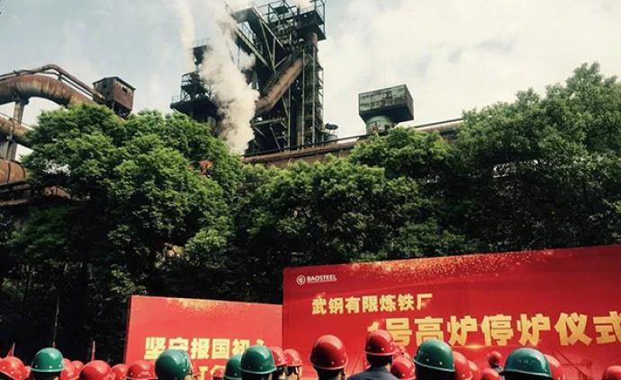 武钢一号高炉宣布永久停产,曾为新中国炼出第一炉铁水