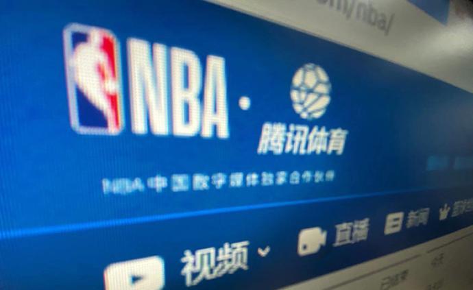 腾讯复播NBA?外交部回应