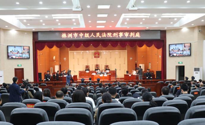 ?#24674;?#24066;政法委原书记刘志伟受贿案开庭:收受财物逾887万元