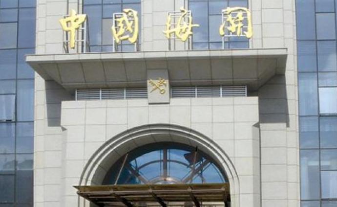 天津海关查获走私日化品大案,案值1.3亿元人民币