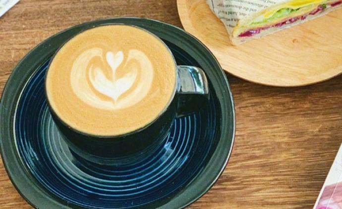美国研究发现备孕或孕早期女性不摄入咖啡因可降低流产风险
