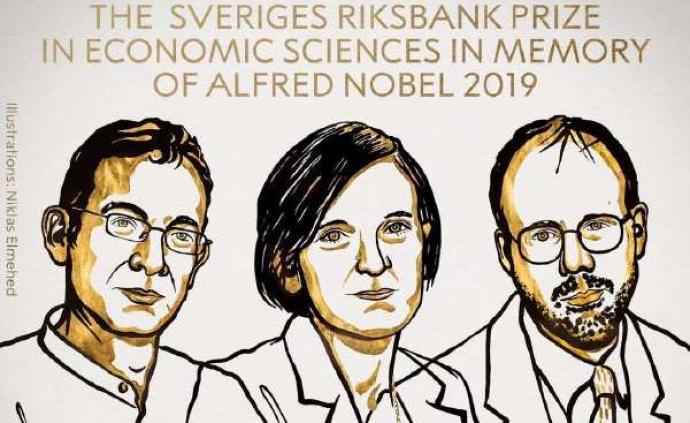 Z博士的腦洞|諾貝爾經濟學獎,與其問得獎不如問得人才