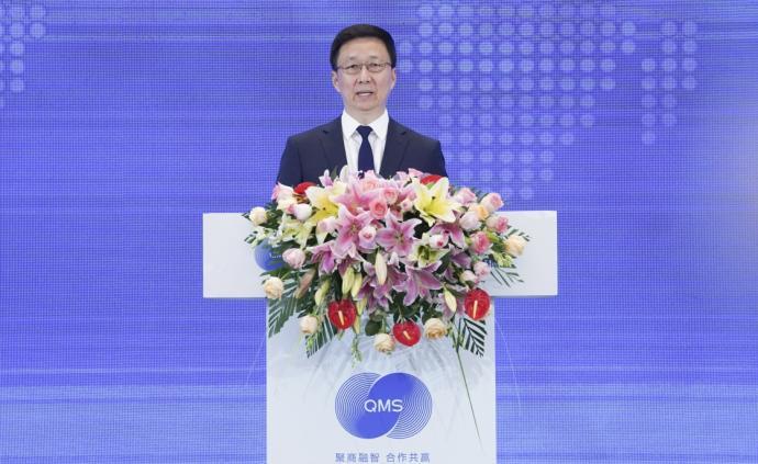 韓正出席跨國公司領導人青島峰會開幕式