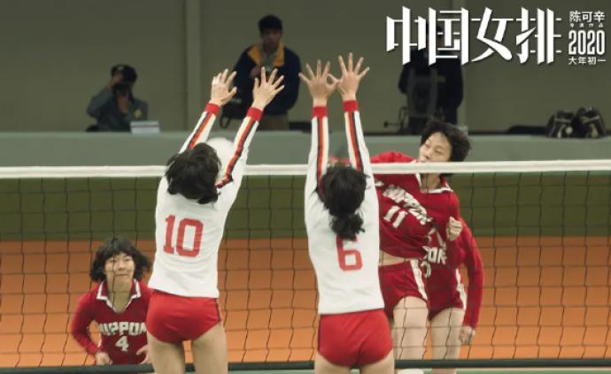 """《中国女排》未映先热,国产电影迎来""""体育年"""""""