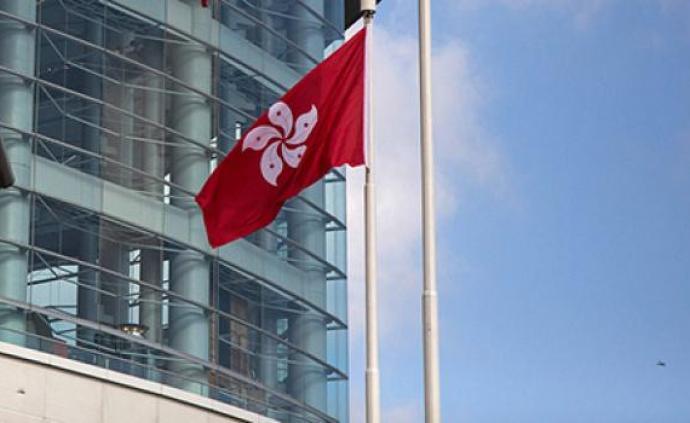 香港特区政府强烈谴责暴徒恶行