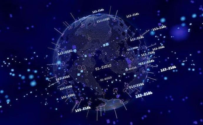 国家发改委:推动国家数字经济创新发展试验区先行先试