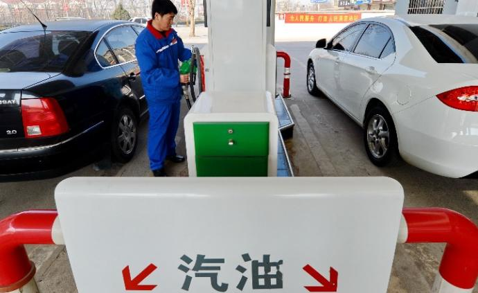 成品油价年内第7次下调,加满一箱92号汽油少花约6元