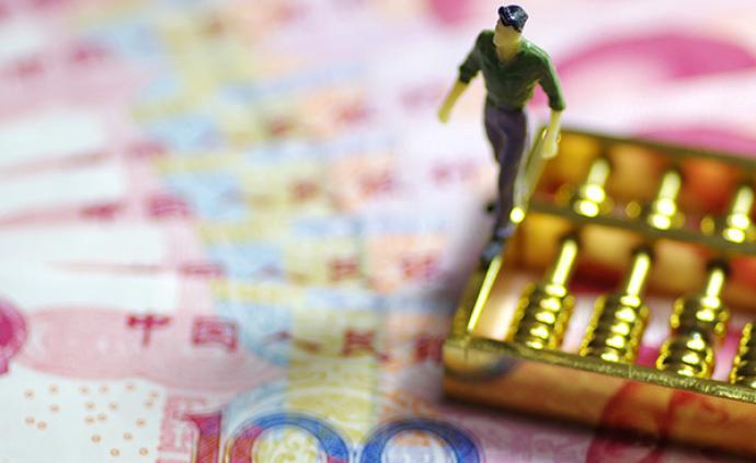 銀保監會:前三季度實體經濟綜合融資成本降幅超過一個百分點