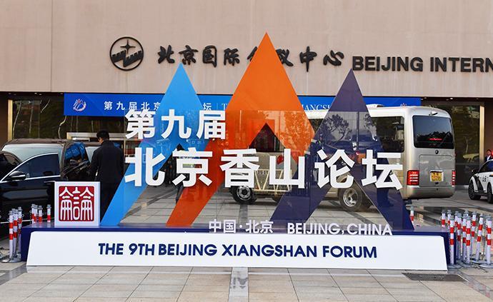 香山论坛 周波:反对将恐怖主义同特定的民族和宗教相联系