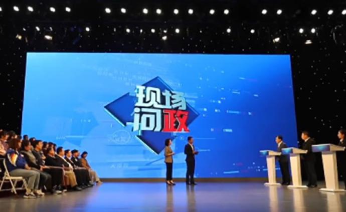 天津滨海新区首档电视问政类节目《现场问政》将于23日首播