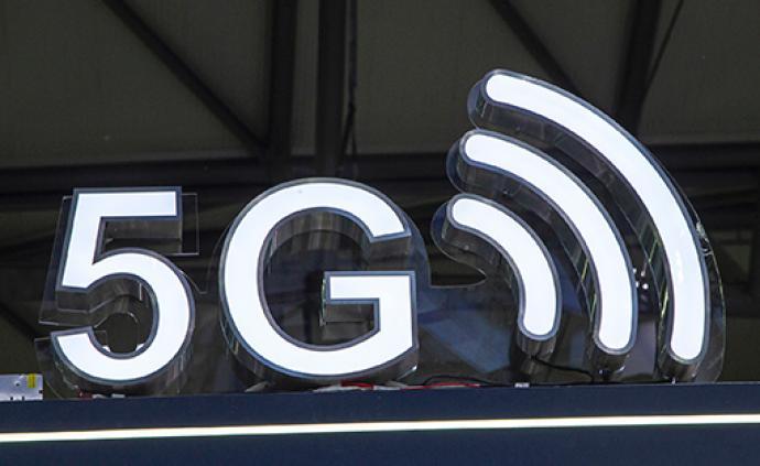 工信部:5G商用開局良好,全國已開通5G基站8萬余個
