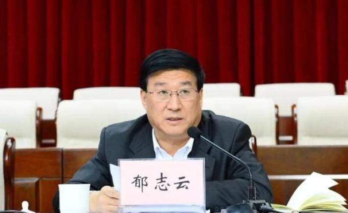 内蒙古二连浩特市政协原主席郁志云被开除党籍和公职