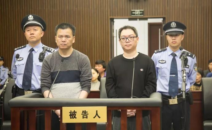 張哲仁、周武集資詐騙案開審,致1.9萬余人損失超16億