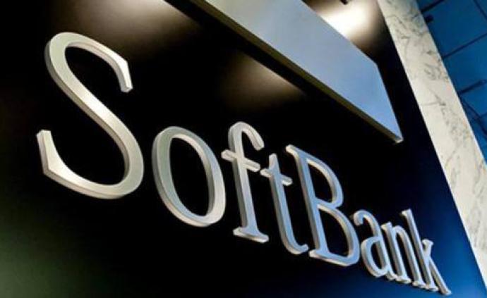 谋求控制权,软银计划向WeWork再投资至少40亿美元