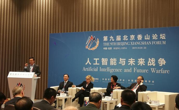 香山論壇|暨南大學教授陳定定:人工智能改變了戰爭的本質