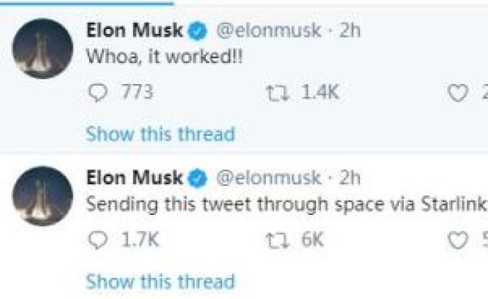 成功了!马斯克通过SpaceX星链卫星发布首条推特