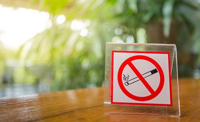 """首例""""室内公共场所控烟环境公益诉讼案""""进入审理阶段"""