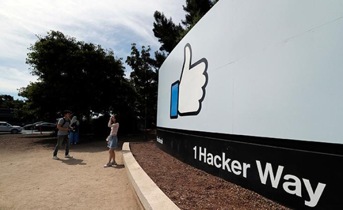 全球城市观察︱脸书将提供10亿美元,用于缓解加州住房?;?>                 <span class=