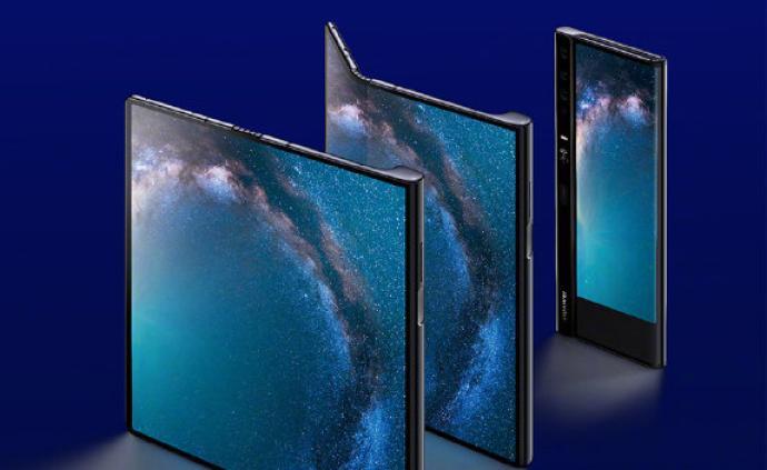 華為發布首款5G折疊屏手機Mate X,定價16999元