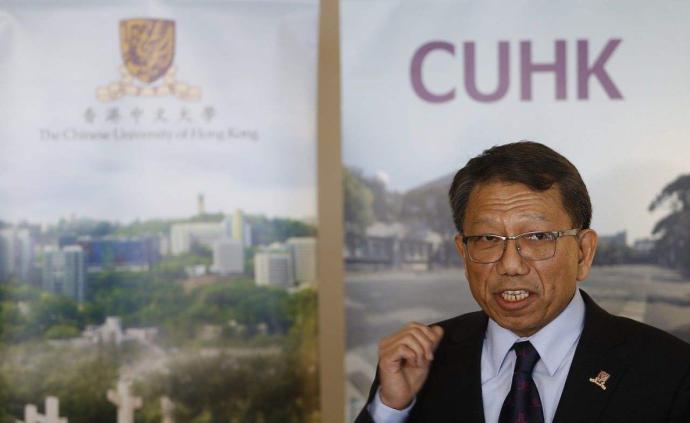 香港教育界人士盼港中大校長收回錯誤言論,重發合理聲明
