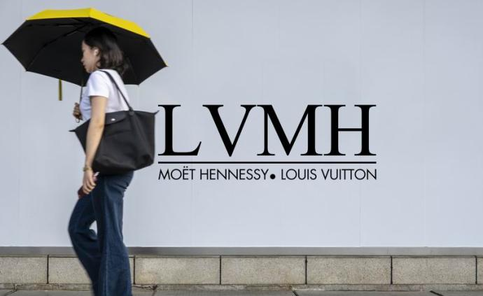 LVMH路威酩轩集团携旗下13家品牌将首次亮相中国进博会