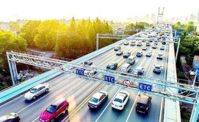 交通部:ETC门架系统与车道改造完成,年底使用?#24335;?#36798;九成