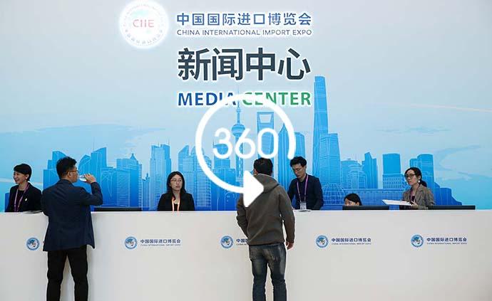進博會VR|進博會開幕在即,帶你提前解密新聞中心
