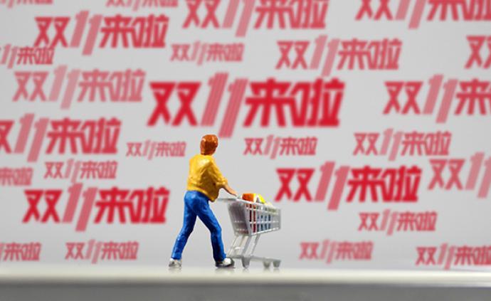 """深圳消委会""""双十一""""消费提示:勿轻信""""爆品""""宣传冲动消费"""