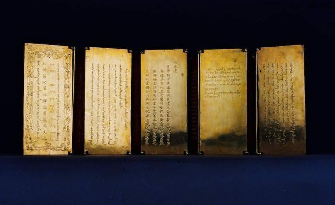 钟焓读《大元史与新清史》③︱多语种文献间的表达差异