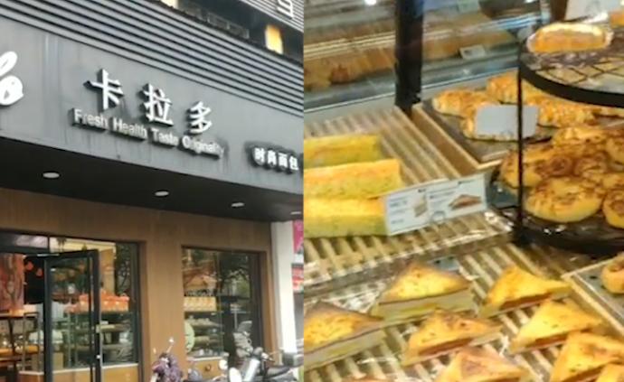 """违法添加、""""三无""""产品变""""爆款""""……网红食品缘何频出事"""