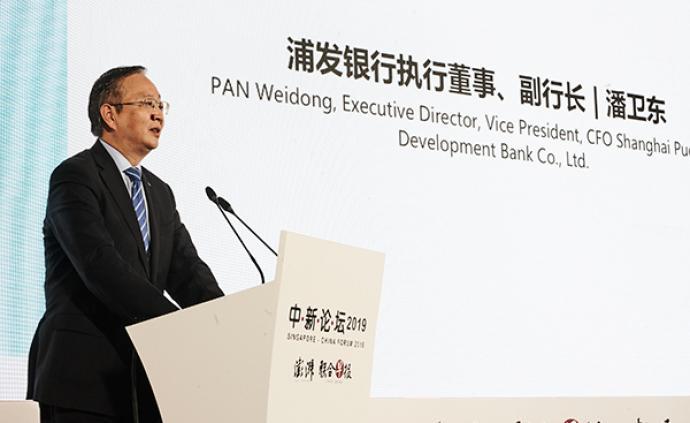 中新论坛·现场︱潘卫东:数字化转型助力经济高质量发展