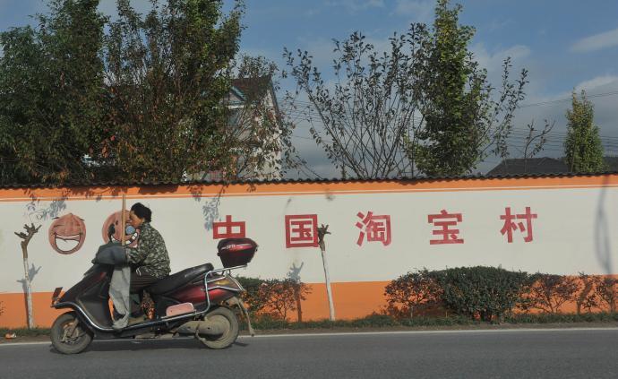 """城市与社会︱中国""""淘宝村"""":被改变的城市边缘空间"""